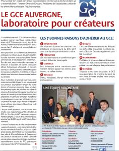 le GCE laboratoire pour créateurs